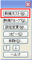 FFFTP接続設定3