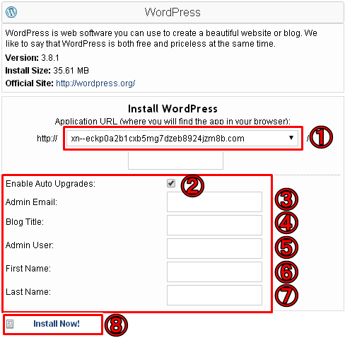 WordPress-setting
