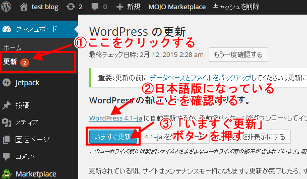 wordpress-install3