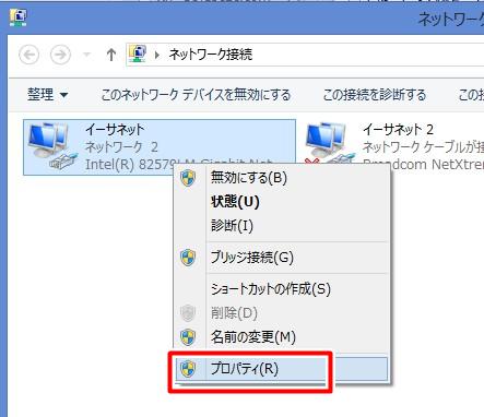 network_pt