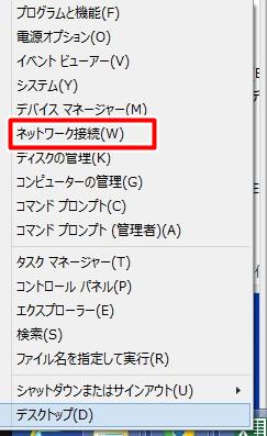 win_menu