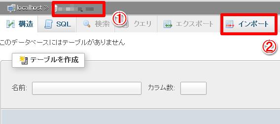 db_add7
