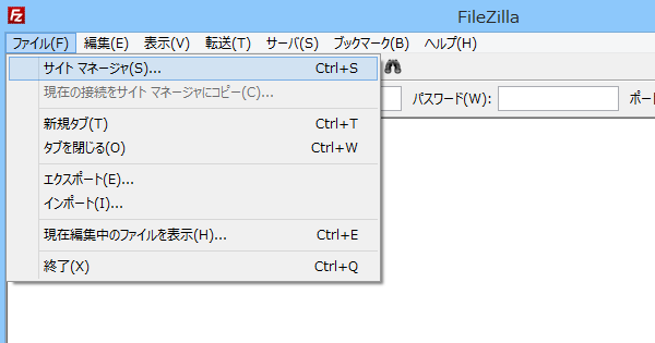 filezilla-setting1