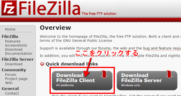filezilla-setting5