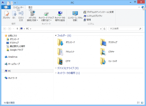 windows-explorer-ftp